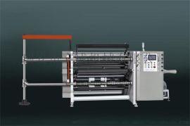 浙江厂家直销精密900型电脑光电分切机