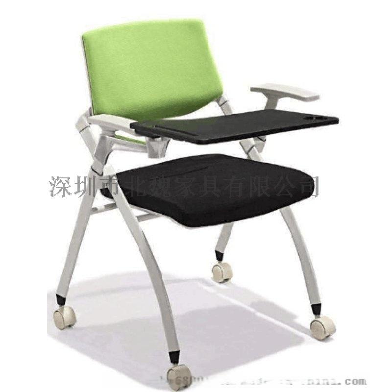 培训会议椅*网布培训椅*折叠椅子会议培训椅*网布椅