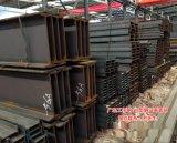 梅州市工字鋼廠家批發梅州工字鋼價格多少錢一支現貨直銷
