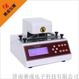 赛成ZRD-T1无纺布面料柔软度测试仪
