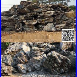 1珠海大英石厂家英德石多少钱一吨珠海庭院假山制作