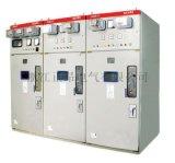 HXGN17-12型單元式交流金屬封閉環網開關設備