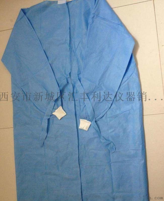 西安防化服,防护服,防化靴13891913067