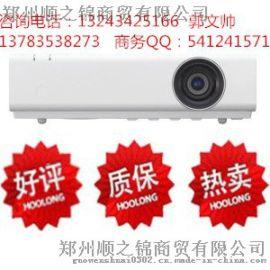 索尼VPL-EX453教育投影机河南代理商专卖