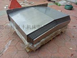 供应CKS-360数控车床伸缩导轨钢板防护罩