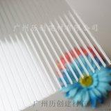 历创厂家直销  透明PC阳光板 塑料热成型加工