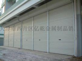 天津市安装卷帘门,车库卷帘门,电动门安装