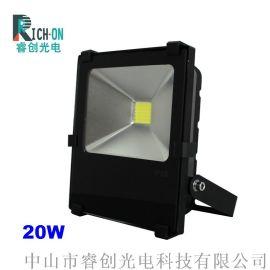 睿创光电20W黑金刚LED投光灯,高亮LED泛光灯