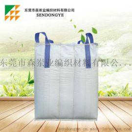 河源编织袋厂家 河源吨袋 纸塑复合袋 彩印袋 阀口袋