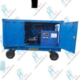 河南宏兴反应釜夹套清洗机 循环冷却水系统高压清洗机