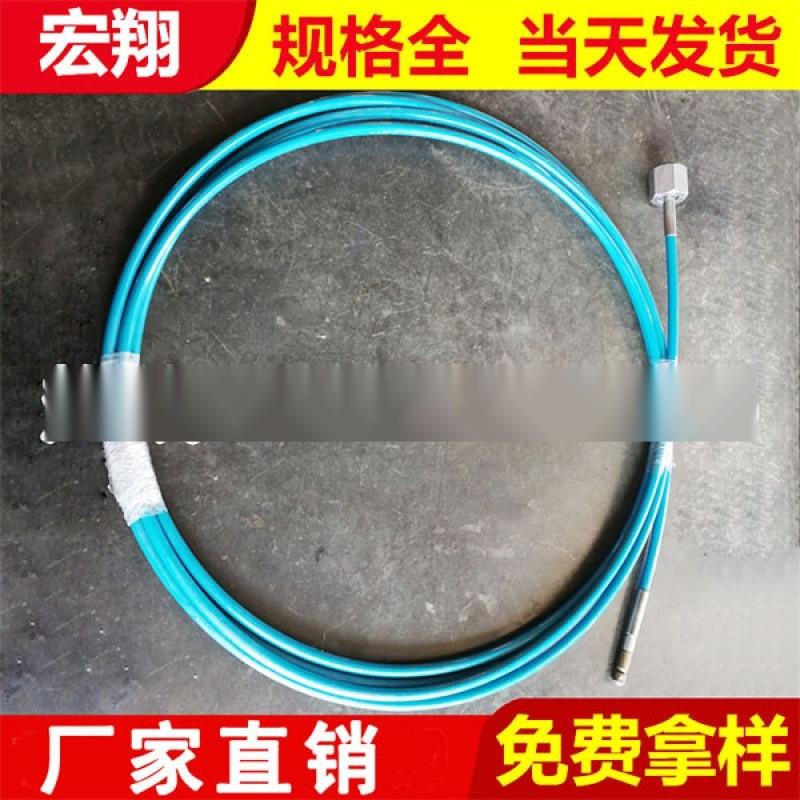 清洗机高压水管厂家 钢丝缠绕树脂清洗机耐高压软管