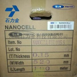 PORON泡棉供应商直销 韩国  泡棉厂家直销