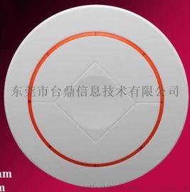 2.4G吸顶式阅读器 RFID定向读卡器