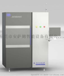 ASM(西安交大)600H3D打印机