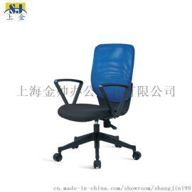 上金办公椅 电脑椅 JG702233GM