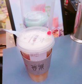 今年流行买这样的  奶茶,不光便宜还实用