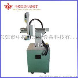 两轴搬运机械手臂 取电芯专用机械手 非标定制