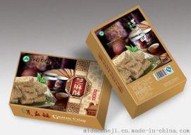 鄢陵县包装盒定制厂 印刷食品包装