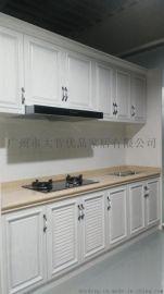 广州家具定制厨房家具全铝橱柜