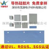出口电源导热硅胶片,对应所有尺寸与规格,欢迎咨询