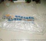 石膏板包装袋包装袋印刷 便宜的夹板包装袋公司 费县
