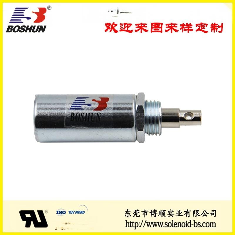 圆形管状电磁铁 BS-1939T-01