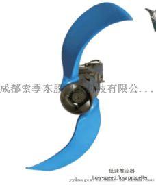 GSD川源  /MA/LFP潜水搅拌机
