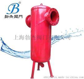 上海蒸汽汽水分离器BJAS-8/1.6C