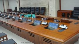 博奥无纸化智能会议系统 超薄一体机翻转会议桌