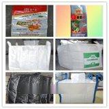 化肥袋生產廠家