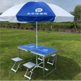 方管加固折疊桌椅子四椅子可配傘