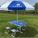 方管加固摺疊桌椅子四椅子可配傘