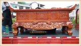 红木木雕供桌厂家,木雕元宝桌生产厂家,供桌定做厂家
