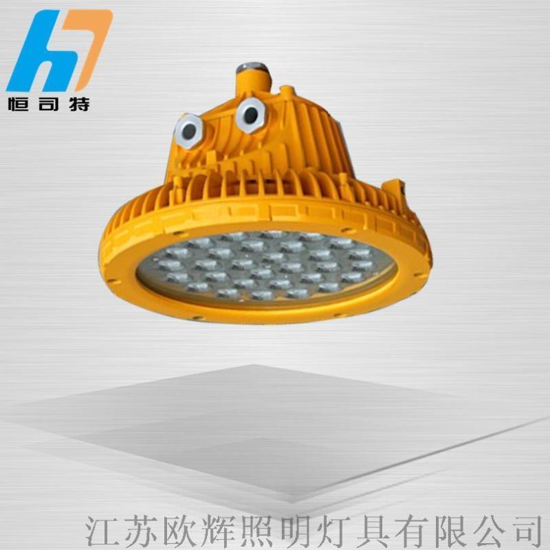 大功率LED防爆燈,LED100w隔爆型防爆燈,防爆燈價格/圖片