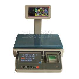带小票打印可连接钱箱操作简单的智能收银电子秤