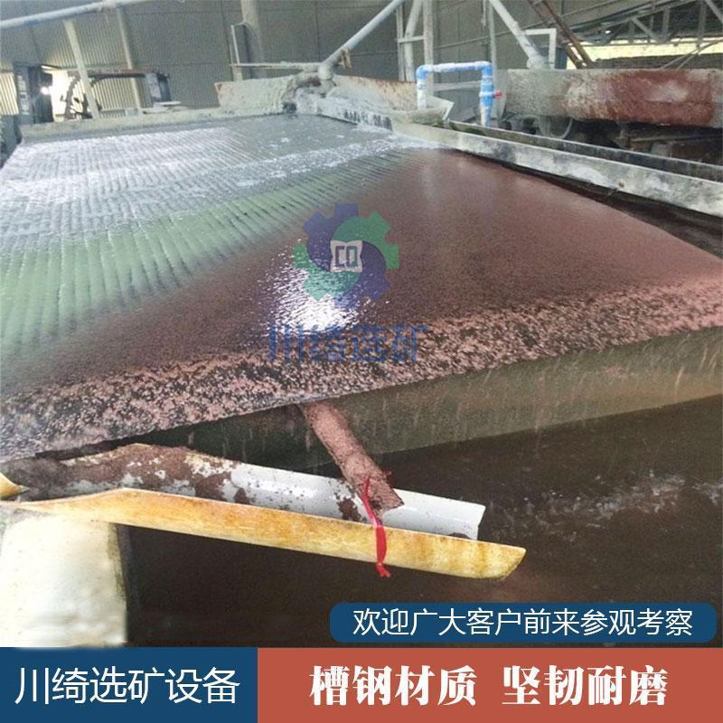 梅州市6S选矿摇床设备重选玻璃钢螺旋溜槽小槽钢矿山矿用沙金机械