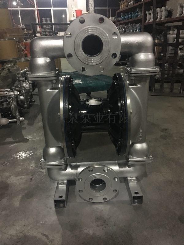 不锈钢耐腐蚀矿用气动隔膜泵 东泉气动隔膜泵