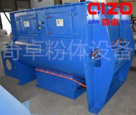 安徽热固性塑料卧式混合机 三氯化铝无重力混合机