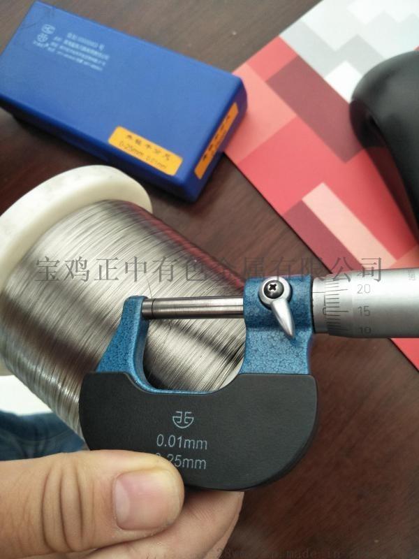 供应优质纯钛钛丝  TC4 钛合金丝   钛棒
