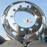 鍛造鋁合金卡車輪圈 卡客車鍛造鋁輪轂 鍛造鋁輪圈