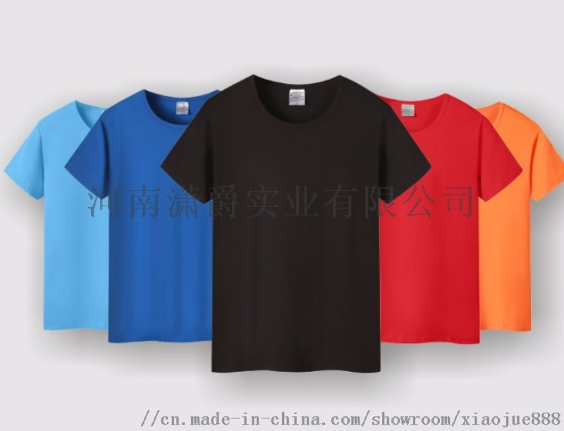 河南T恤班服员工服定制生产厂家免费设计加logo