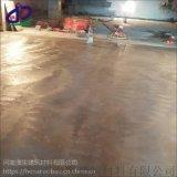混泥土彩色固化剂,驻马店地面漆