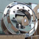 锻造铝合金卡车轮圈 锻造铝合金轮毂 卡客车铝轮