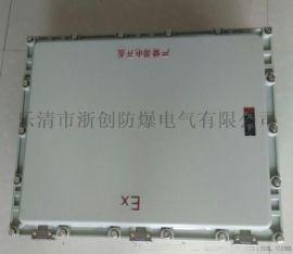 铝合金材质防爆接线箱,防爆端子接线箱