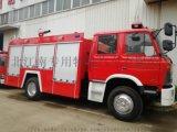 适用型水罐消防车厂家直销