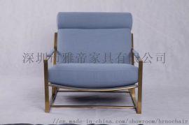 舒服的客厅布艺躺椅工厂直供