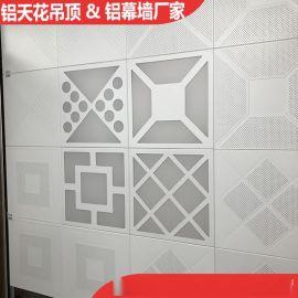 600*600冲孔新型铝扣板天花白色烤漆