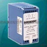 罗斯蒙特333D333U信号转换器