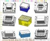 注塑模具厂啤酒箱模具 加工制造