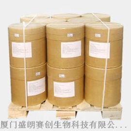 赤芍提取物厂家优质原料现货供应